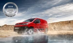 Новый CITROЁN BERLINGO фургон: «Международный фургон 2019 года»!