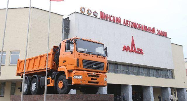 Автомобили МАЗ - гарантия надежности